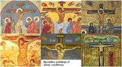 Древнейшие иконы Распятия из Византийских храмов.
