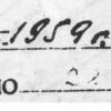 УД фрагмент титульного листа оригинала
