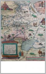 Карта из атласа А. Ортелиуса.
