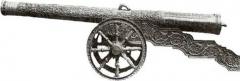 Стенобитная пищаль «Царь Ахиллес». Бронза. Литейный мастер А. Чохов. 1617 г.