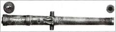 Пищаль «Медведь». Бронза. Литейный мастер Семен Дубинин. 1590 г., Москва, Кремль
