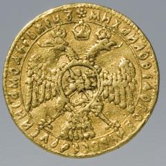 Один золотой угорский царя Михаила Федоровича. Эрмитаж.