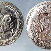 Серебряный рубль царя Алексея. 17 век
