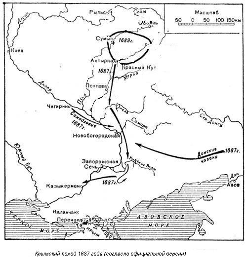 Карта Первого Крымского похода 1687 г.