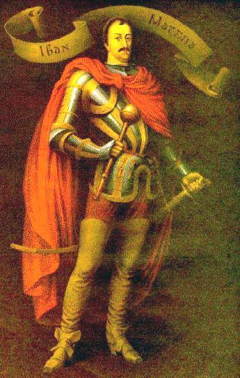 Иван Мазепа. Портрет 18-ого века неизвестного европейского художника.