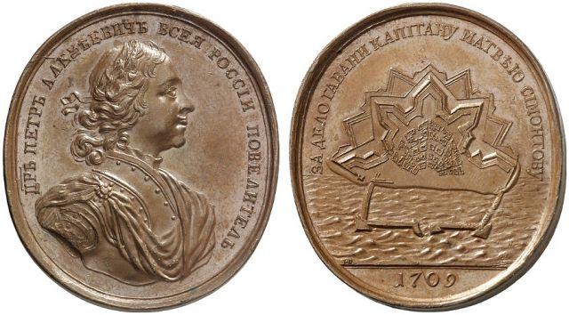 Medaillen des Zaren Peter I. Ovale Bronzemedaille 1709