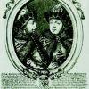 Цари и великие князья Иван Алексеевич (в профиль) и Петр Алексеевич. Немецкая Гравюра 1685 года.