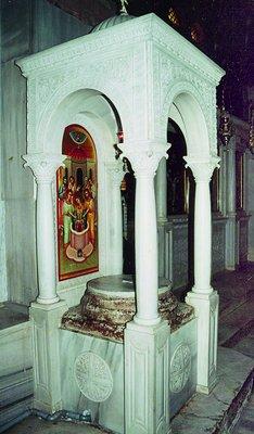 Колодец в салонниках, где по преданию было спрятано от латинян тело вмч. Димитрия
