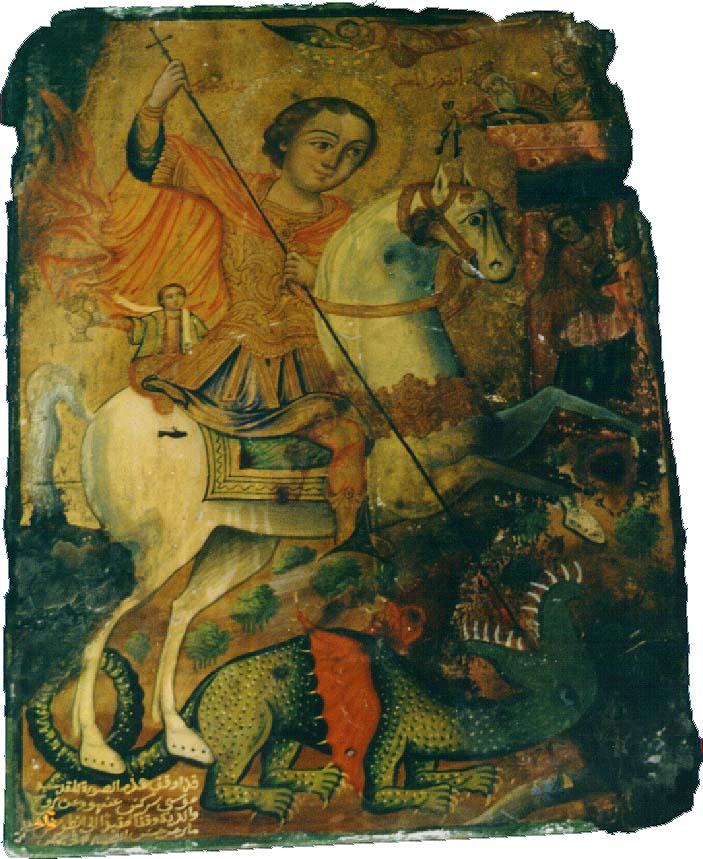 Икона Святой Георгий. Алеппский монастырь