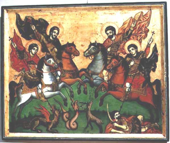 Святые Георгий, Фёдор, Евстафий и Димитрий. Болгарская икона