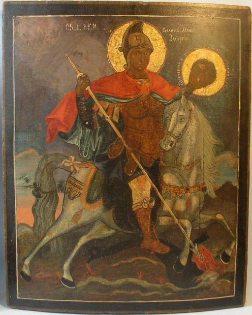 Древнеболгарская икона. Святой Георгий.