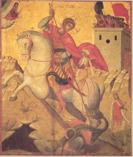 Иеремия Палладас. Чудо Георгия о змие. Около 1600 г.