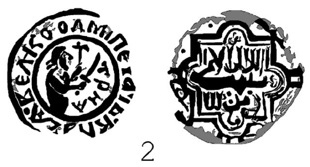 Монета князя Дмитрия с арабской надписью