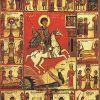 Древнерусская икона. Житие Святого Георгия. Якобы 14 век.