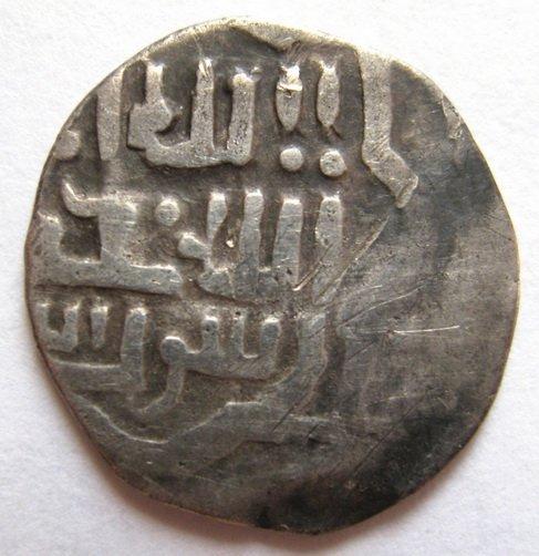Узбек хан,Сарай,717 г.х 1