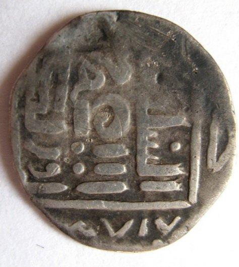 Узбек хан,Сарай,717 г.х 2