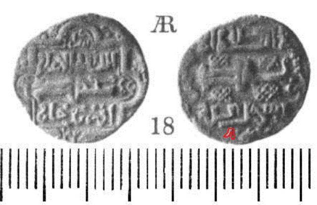 Монета Дмитрия Донского по подражанию монеты хана Узбека. Каталог И.И. Толстого 19 век