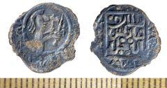 Монета Дмитрия Ивановича с надписью Султан Мухаммед