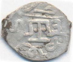 Монета менгли Гирея