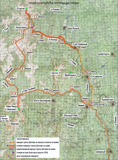 План маршрута группы Игоря Дятлова