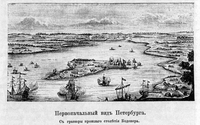 Гравюра Боденера. 18 век. Первоначальный вид Петербурга
