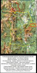 Схема расположения поисковых отрядов в январе 1959