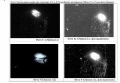 Последние кадры группы Дятлова